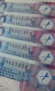 香港十蚊膠紙幣 趣味號碼 五張