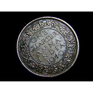 1940年英屬印度(British India)葡萄葉環1/4安那(Anna)銅幣(英皇佐治六世像)