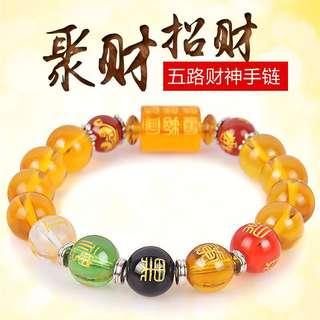 Consecrate Lucky God of Wealth Bracelet / 开光五路财神手链