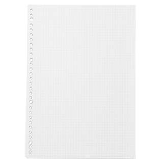 [PO] Muji Paper Gridded / Lined