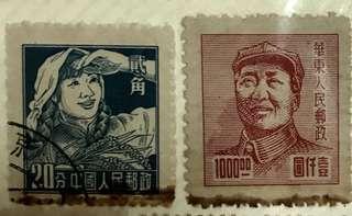 Vintage Antique Stamps (China) Around (L2.5XB2.5)cm