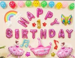 Happy Birthday 0ne Princess Balloons