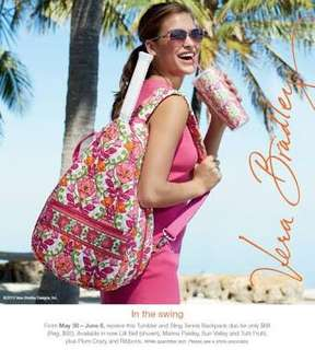 Vera Bradley tennis bag