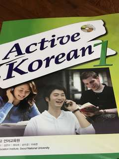 Active Korean 1, 2, 3 and 4