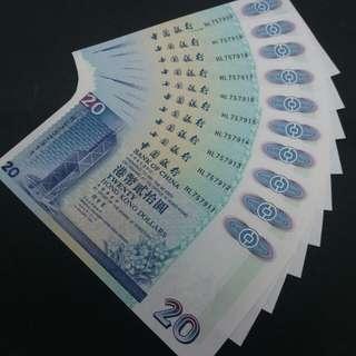 1999中銀20圓,頂級UNC標準10連,包平郵包全新硬膠套。