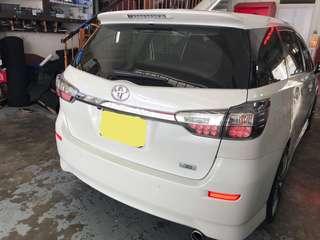 Toyota Wish 2009 - 2018 rear bumper led reflector
