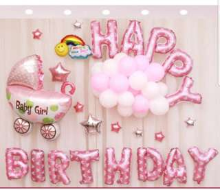 Happy Birthday baby girl Balloons set -pink