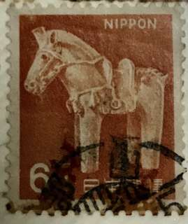 Vintage Antique Japan Stamps (NIPPON)Around (L2.5XB2.5)cm