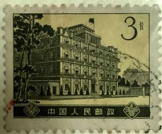 Vintage Antique Stamps 🇨🇳 China (中华民国邮政) Around (L3.3XB2.8)cm