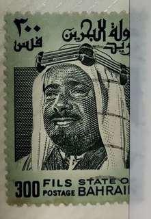Vintage Antique Stamps (State of BAHRAIN)Around (L3.8XB2.8)cm