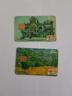 Old Cashcards