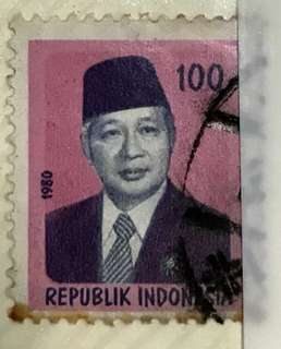 Vintage Antique Stamps From (Indonesia )Around (L2.3XB2..5)cm