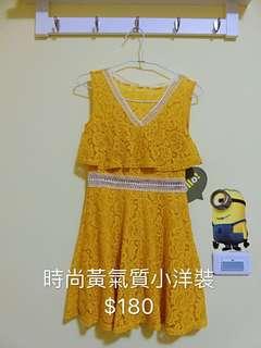 🚚 小洋裝