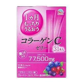 Collagen Liquigel 77,500mg,super effective,Good for 1 month