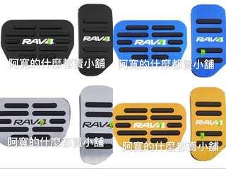 🚚 New RAV4 黑/藍/金 改裝油門/煞車踏板