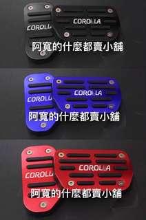 🚚 New Altis(11代/11.5代) 黑/紅/藍 改裝油門/煞車踏板