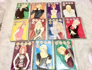 Mars Manga Comic Book Vol 1,3-6,8,10-14
