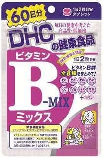 DHC Vitamin B complex