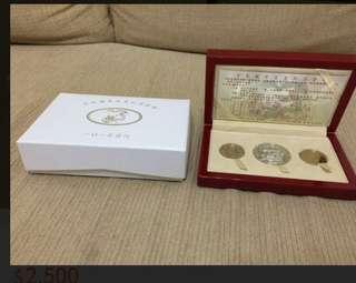 現貨20套 龍年套幣 第二版 十二生肖 銀幣