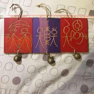 【絲綢之路】圖案掛飾 掛牌 3件