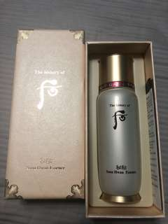 History of Whoo - Soon Hwan Essence