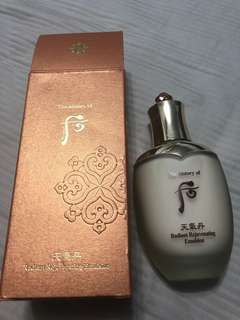 History of Whoo - Radiant Rejuvenating Emulsion