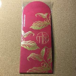 Taiwan Starbucks Swarovski Ang Bao