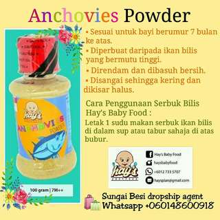 HAY'S ANCHOVIES POWDER