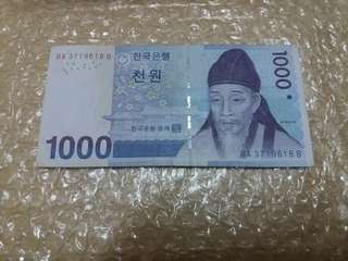S.Korea 1000won Banknotes