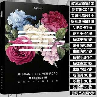 BIGBANG/NINE PERCENT PHOTOBOOK SET