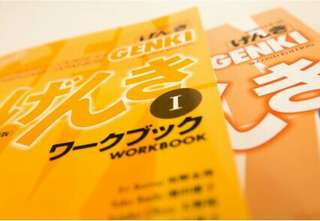 GENKI I: An Integrated Course in Elementary Japanese w/ Workbook
