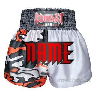 Customize Kombat Gear Muay Thai Boxing MMA Shorts 2 Tone Grey Camouflage