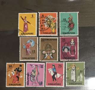 Singapore stamps 1969 dancers def 5c to $1 used