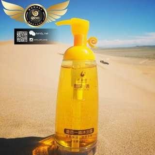 Shower gel for eczema & sensitive skin