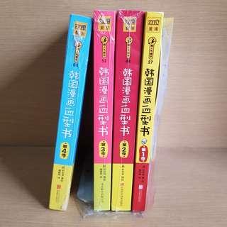 Blood Type ABO Books Season 1 to 4