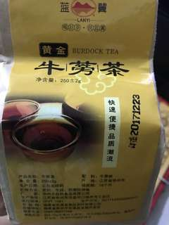 Burdock tea ( Burdock Teh )