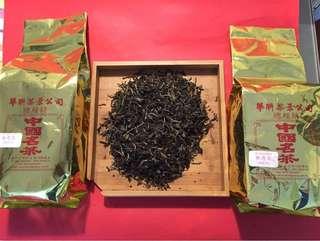 兩包[2010年牡丹王(散茶)]如相片所示