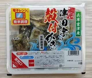 日本急凍叮叮生蠔