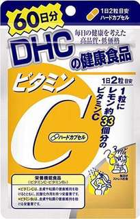 DHC No.1 vitamin C in Japan...120 capsules,2 capsules a day ,good for 2 months.