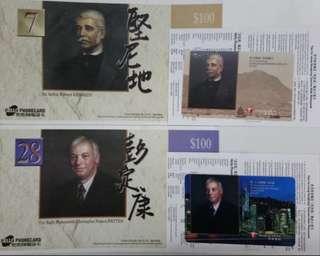 香港電訊總督紀念電話卡兩張