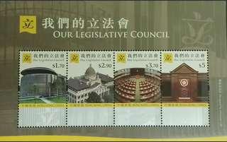 我們的立法會郵票小全張