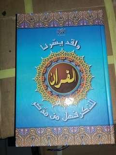 Quran. As lquran