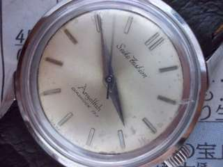 Vintage Seiko Angelfish lady watch