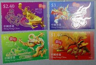 龍年生肖郵票