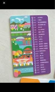 Taiwan Easycard (ezlink)