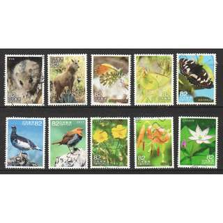 JAPAN 2016 NATURAL MONUMENTS SERIES 1ST ISSUE (KAMIKOCHI) COMP. SET OF 10 STAMPS IN FINE USED CONDITION