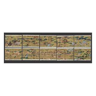 JAPAN 2016 PHILATELIC WEEK (PAINTINGS) COMP. SET OF 10 STAMPS IN FINE USED CONDITION