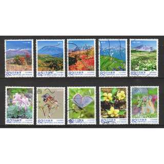 JAPAN 2016 THE ESTABLISHMENT OF MOUNTAIN DAY COMP. SET OF 10 STAMPS IN FINE USED CONDITION