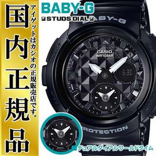 Casio Baby G Black