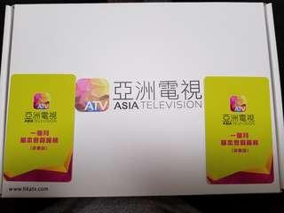 ATV 盒子 ATV Box 連12個月月費組合 再送2張月卡